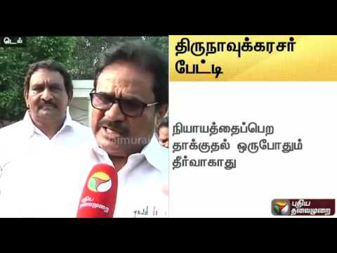 TN-Congress-President-talks-about-solutions-for-Cauvery-issue