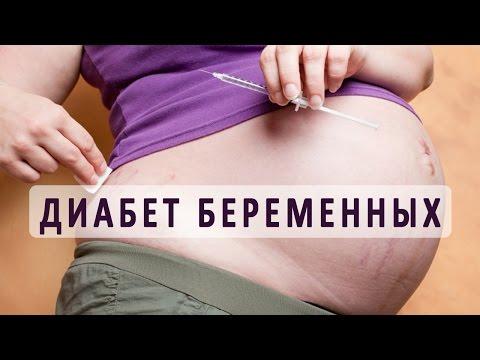 Скачки сахара в крови при диабете 2 типа