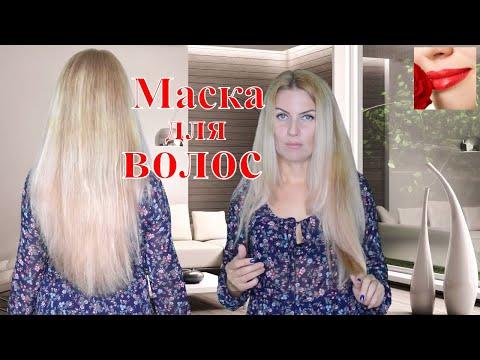 Восстановить ослабленные волосы. Маска на основе авокадо и репейного масла.