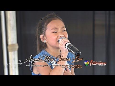 SUAB HMONG ENTERTAINMENT: Angel Mai Choua Lor - Singing Competition R1 - 2017 Hmong Wausau Festival