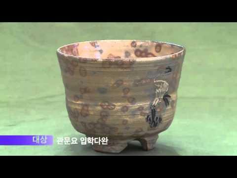 제13회 문경전통찻사발공모대전 심사현장(2016.3.28) 미리보기 사진