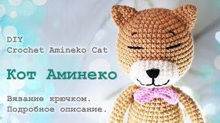 Кот Аминеко. Вязание крючком. Подробное описание |DIY - Crochet Amineko Cat