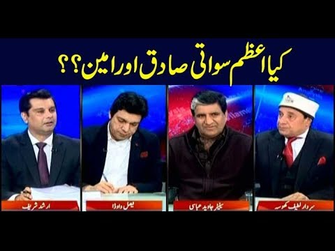 Power Play   Arshad Sharif     ARYNews   8 January 2019