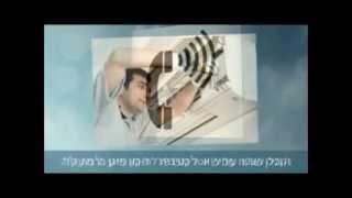preview picture of video 'טכנאי מזגנים רמת גן | איך לבצע תיקון מזגנים ברמת גן ברמה הגבוהה ביותר ובמחיר הטוב ביותר?'