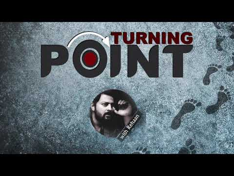 Episode 3 | Basundhara LP Gas Presents Turning Point | REHAAN | ABC Radio 89.2 FM