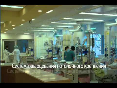 Samsung Cancer Center (Russian)