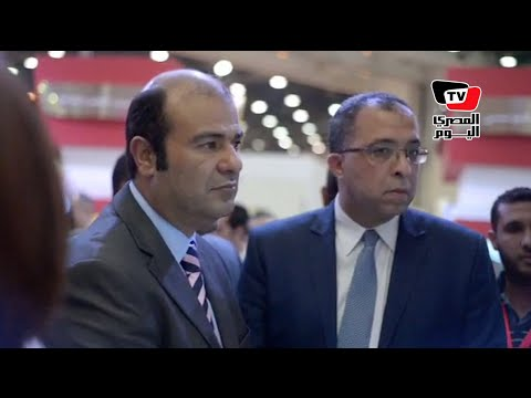 وزيرا التخطيط والتموين يزوران معرض القاهرة الدولي للاتصالات