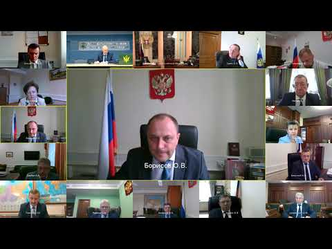 Заседание Пленума Верховного Суда РФ 9 июля 2020 года посредством веб-конференции