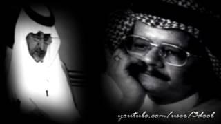 """تحميل اغاني طلال مداح """"رغم الجراح"""" الامير خالد الفيصل """"قصيدة عمري"""" Mix MP3"""