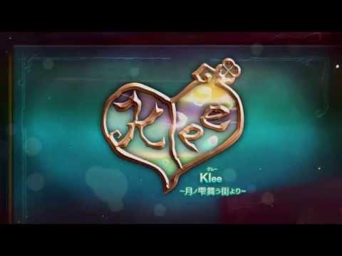 Video of Klee(クレー)~月ノ雫舞う街より~