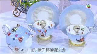 2018.09.08 - TVB文化新領域