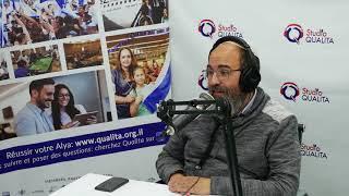 Actualités Culturelles #19 – Une chorale à Jérusalem, Guesher HaMétarim