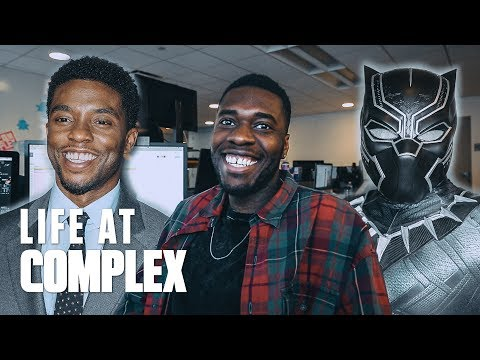 MARVEL'S BLACK PANTHER WORKS AT COMPLEX? | #LIFEATCOMPLEX
