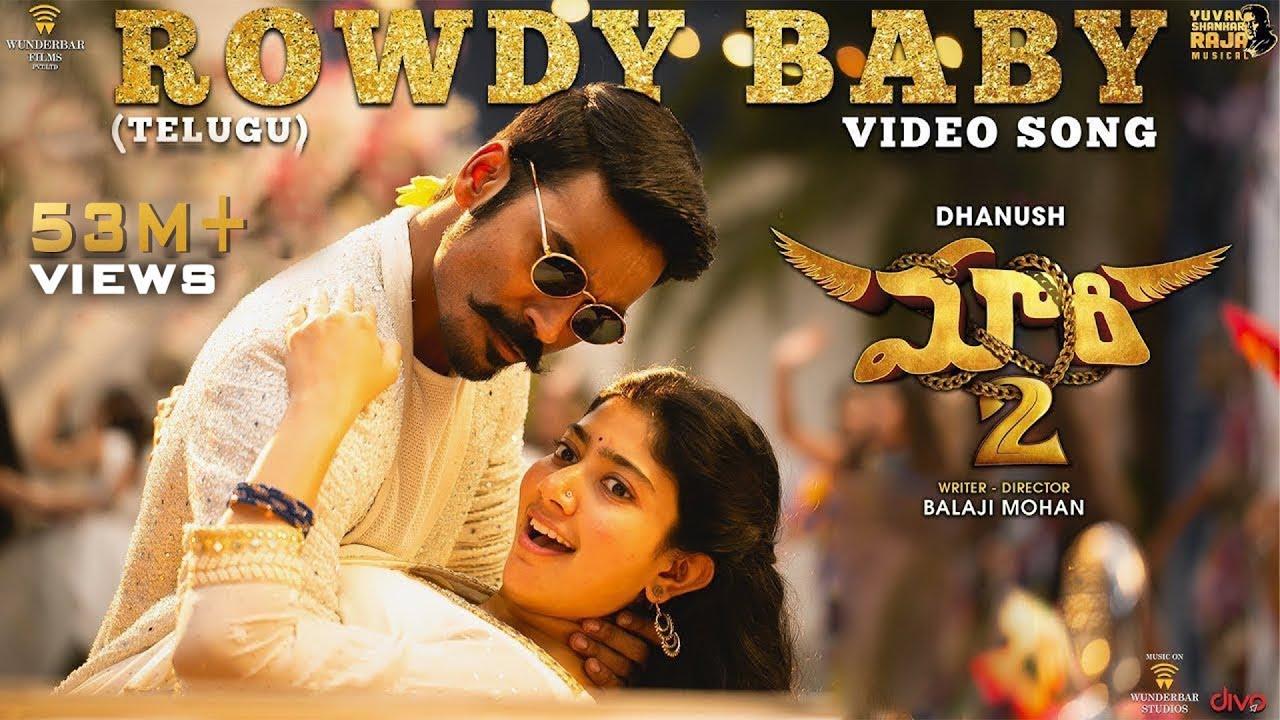 Rowdy Baby Lyrics in Telugu - Maari 2| Dhanush