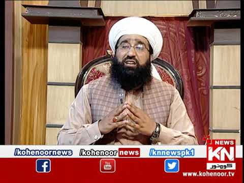 Istakhara 21 March 2020 | Kohenoor News Pakistan