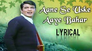 Aane Se Uske Aaye Bahar With Lyrics | Jeene Ki Raah