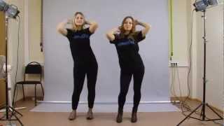 Массовый танец, движения