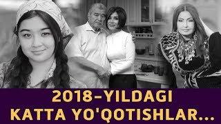2018-ЙИЛДА ВАФОТ ЭТГАН ШОУ БИЗНЕСИ ВАКИЛЛАРИ ВА УНУТИЛМАС ИНСОНЛАР...