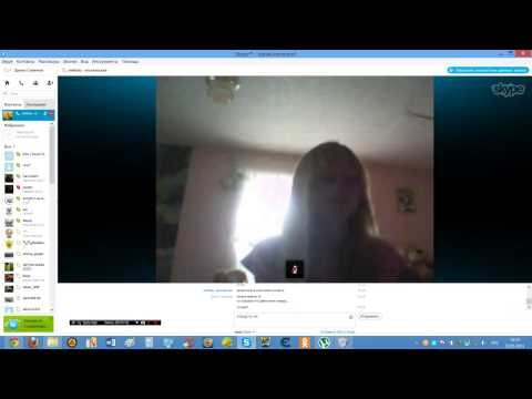 Скайп индивидуалки заказать индивидуалку в Тюмени ул Брянская