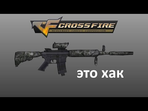 """M4A1 - Bandage/Patriot"" 