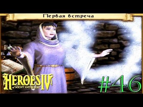 Герои меча и магии 3 58 артефакты