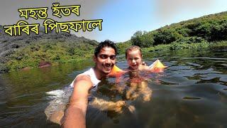 Goa Secret Beaches - মহন্ত হতৰ বাৰিৰ পিছফালে