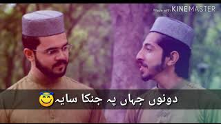 Most popular naat sharif with lyrics | Dono jahan   - YouTube