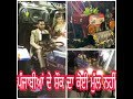 Punjabi wedding on modified tractor, cars bullet, thar, by tractor tochan fans