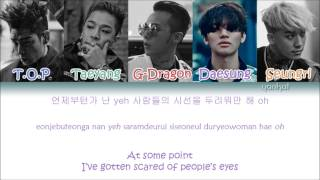 BIGBANG - Loser (Color Coded Han|Rom|Eng Lyrics)