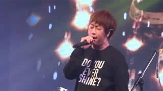 20170929 五月天阿信 Stayreal 10周年音樂派對台北場 《我怎麼哭了》