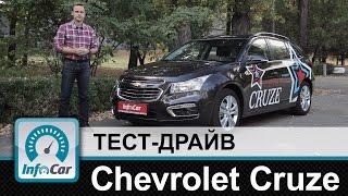Chevrolet orlando btdrive