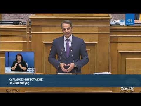 Κ.Μητσοτάκης (Πρωθυπουργός) (Διαχείριση καταστροφικών πυρκαγιών και μέτρα αποκατάστασης)(25/08/2021)