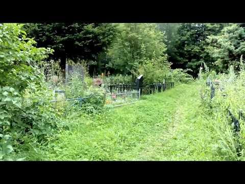 кладбищенский приворот на Петра Могилу. СИЛЬНЫЙ ПРИВОРОТ ДО 17 ЛЕТ МОЖНО ЗАКАЗАТЬ ВЕДЬМЕ 89153715505