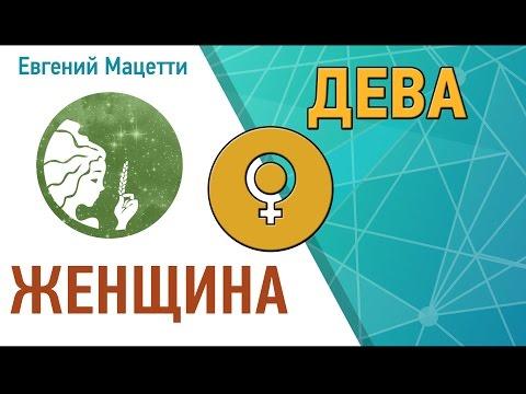 Гороскоп льва на 2014 год женщина