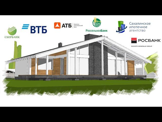 Строительство дома мечты ни разу НЕ СТРОИТЕЛЯМИ ) часть 1 - Подготовка участка
