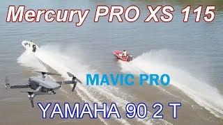 Mercury 115 Pro XS water test - Most Popular Videos