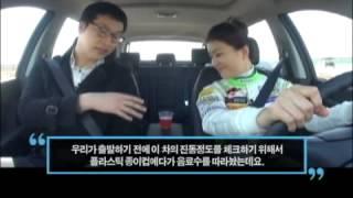 화제의 SUV 쉐보레 캡티바 시승기