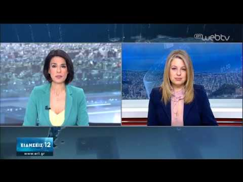 Συνεδριάζει σήμερα το Eurogroup | 08/05/2020 | ΕΡΤ