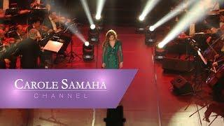 تحميل اغاني Carole Samaha - Habib Albi Live Misr Opera House 2017 / حبيب قلبي دار الأوبرا ٢٠١٧ MP3