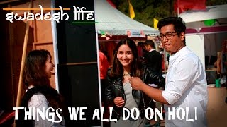 INDIA SPEAKS | Chandigarh on Holi and Bhaang | Swadesh Life