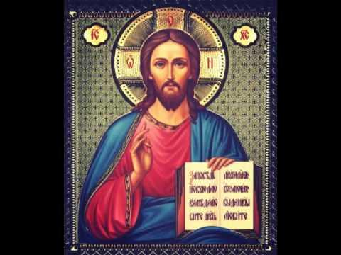Молитва богу на исцеление текст