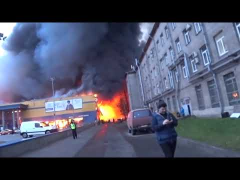 "Пожар в Санкт-Петербурге. Горит ""Лента"".10.11.18  Fire in the hypermarket ""Lenta"""