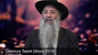 17 - Discours Taanit Dibour / Le jeune de la parole 2018 - Comment se prosterner dans la Amida ?