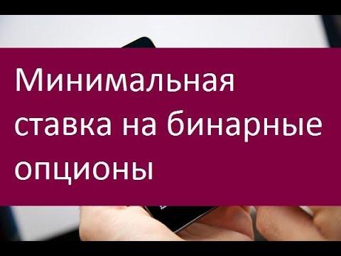 Опцион рубль