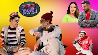 Halat Kharab Best Comedy Episode || The Pk Vines Team || ft. Pawan , Saroj, Ramchandra