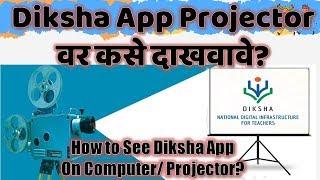 diksha app in hindi - Hài Trấn Thành - Xem hài kịch chọn lọc