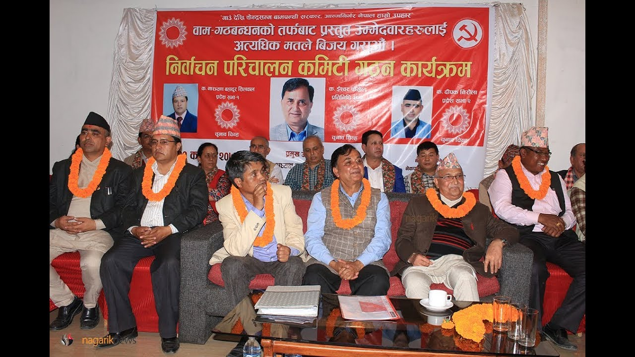 Our poll manifesto is commitment paper to make Nepal prosperous: Oli