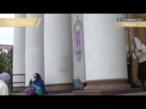 Москва покровка храм