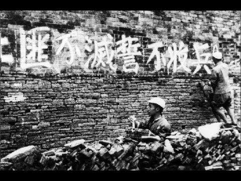 【凤凰军机处】中国历史上土匪不断 解放军是怎么消灭他们的?