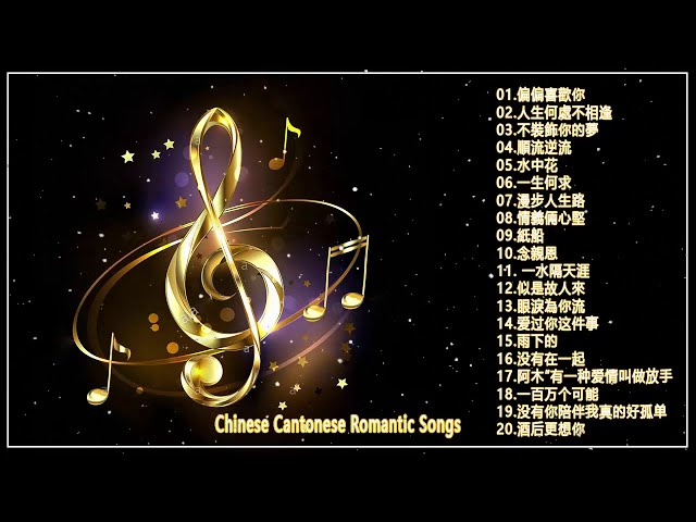 youtube chinese songs